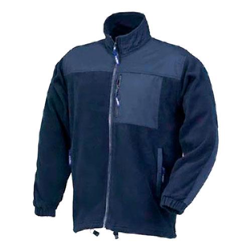 venta de chaqueta laboral en suministros berto ropa de trabajo para hosteleria, sanidad y proteccion laboral en vizcaya